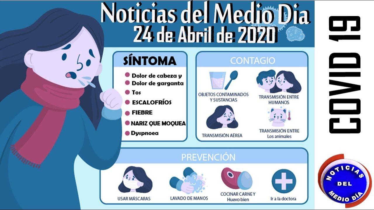Noticiero del medio día Buenaventura   Noticias de Buenaventura, Colombia y el Mundo