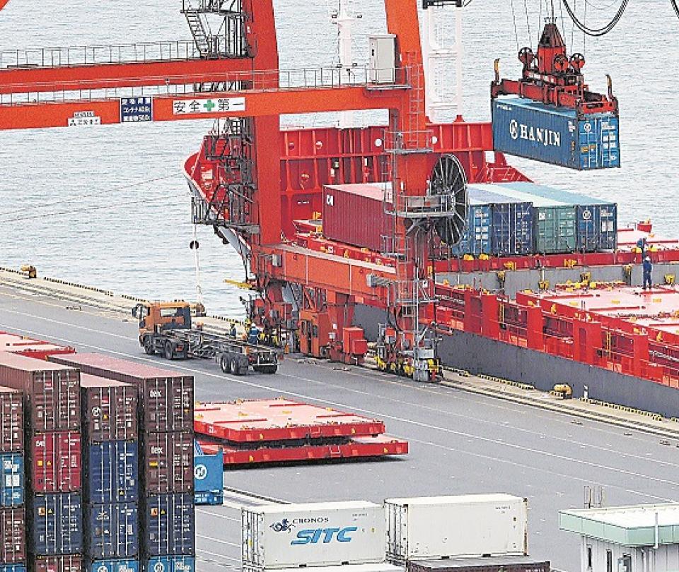 Carga movilizada por los puertos cayó 9,8% | Economía