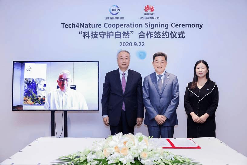 Huawei impulsará la equidad y la calidad en la educación con tecnología