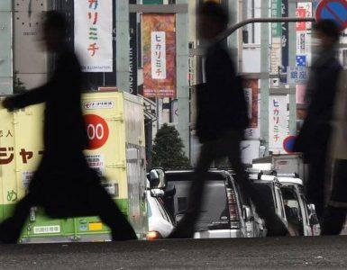 Las empresas de Japón que ayudan a la gente a 'desaparecer' - Entretenimiento - Cultura