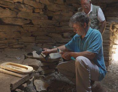 Tecnología digital para comprender la artesanía tradicional