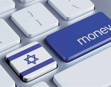Tecnología de la salud consolida a Israel como potencia mundial