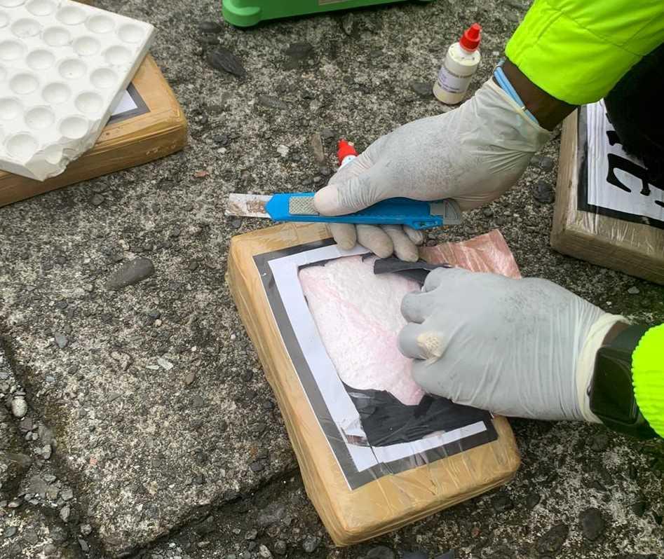 Policía Nacional frustró envío de más de 1,6 toneladas de clorhidrato de cocaína en el puerto de Buenaventura