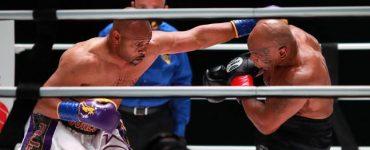¿Cómo le fue a Mike Tyson en su regreso al boxeo a los 54 años?