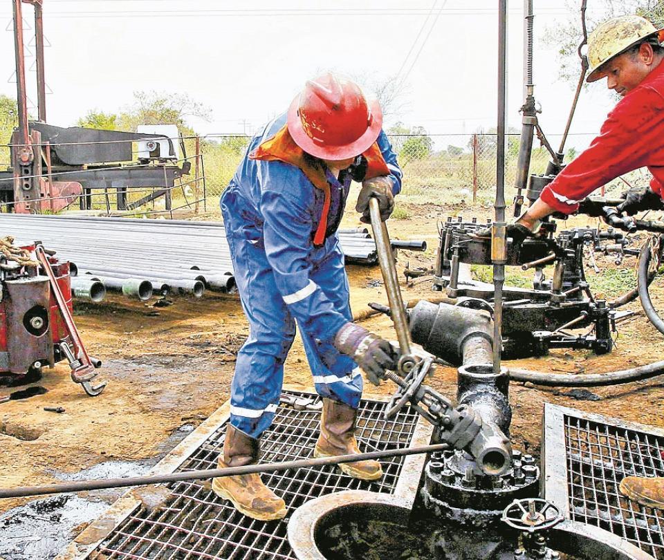 En cuarto ciclo petrolero, se ofertarán más de 40 bloques | Economía