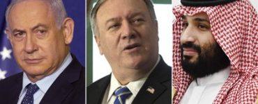 Benjamin Netanyahu, Mike Pompeo y el príncipe Mohamed Bin Salman