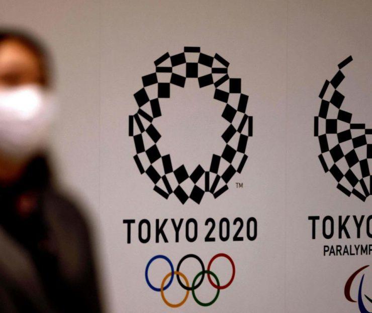 Juegos Olímpicos Tokio: nuevo estado de emergencia en Japón por la pandemia - Ciclo Olímpico - Deportes