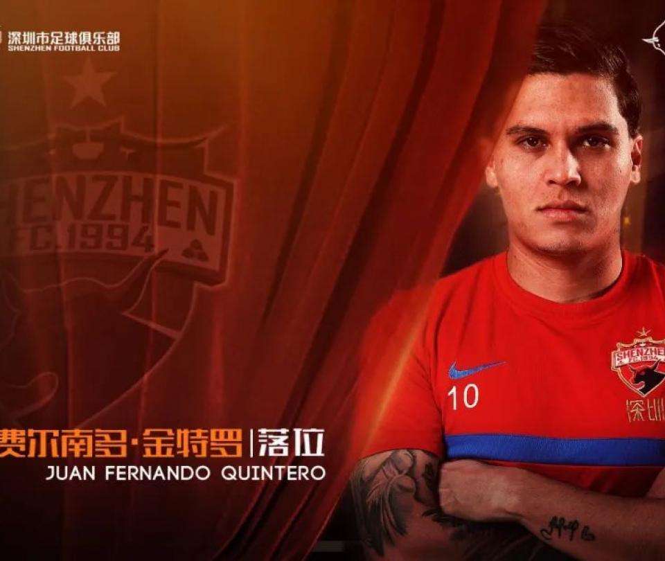 Crisis del fútbol de China, al que llegó Juan Fernando Quintero - Fútbol Internacional - Deportes