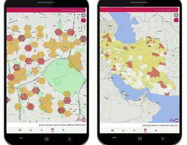 En la foto, capturas de pantalla de la aplicación AC-19 Mobile.  La figura de la derecha muestra el estado de propagación de la pandemia a nivel de la ciudad y la de la izquierda muestra el estado a nivel nacional.  La densidad por sí sola no explicó el patrón de distribución geográfica de los casos confirmados de Covid-19 y las muertes en los 22 distritos municipales de Teherán.