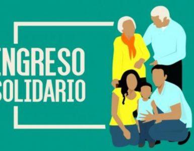Hoy inicia el pago del programa Ingreso Solidario, es le pago 13
