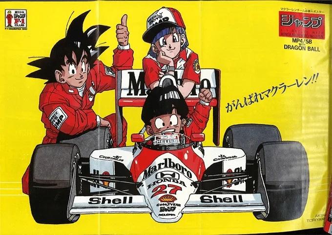 Inédita foto de Akira Toriyama con Ayrton Senna y su manga de F1