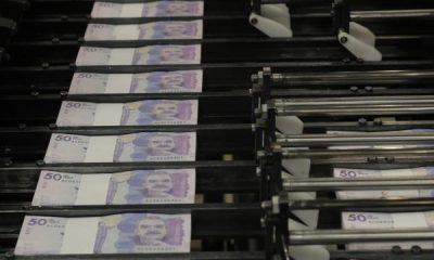 Posible influencia del paro nacional en tasas de interés del Banco de la República | Finanzas | Economía