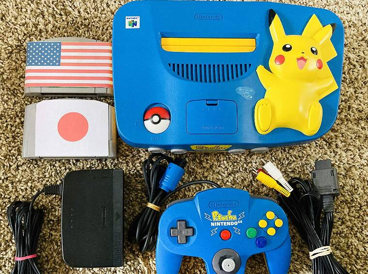 5 consolas de Nintendo que son raras, coleccionables y (realmente) difíciles de conseguir