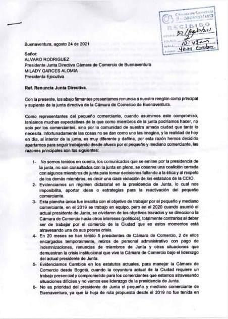 Se agrava la situación al interior de la Cámara de Comercio de Buenaventura