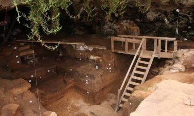 tela de cueva