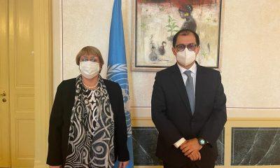 Fiscal General, Francisco Barbosa, se reunió con la Alta Comisionada de las Naciones Unidas para los Derechos Humanos, Michelle Bachelet - Noticias de Colombia